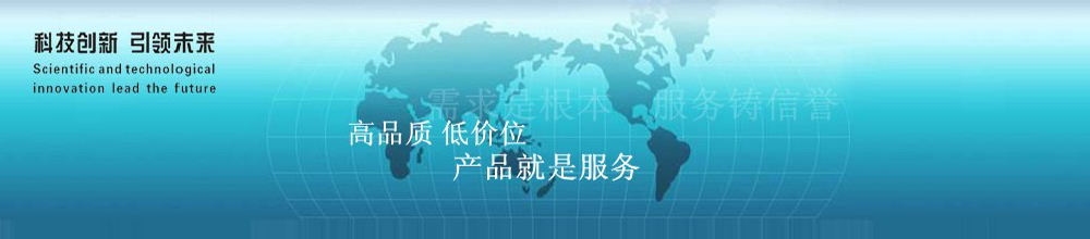广州企盾电子科技有限公司